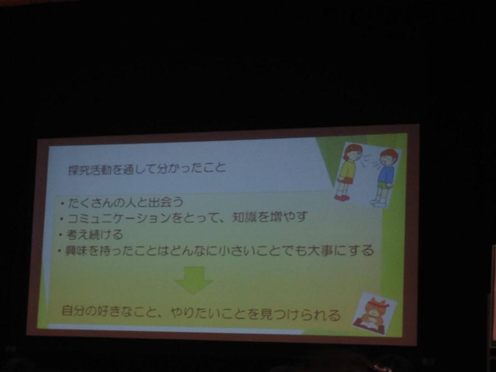 f:id:yShimizu:20170401014501j:plain