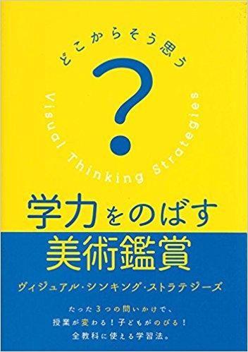 f:id:yShimizu:20170505213518j:plain