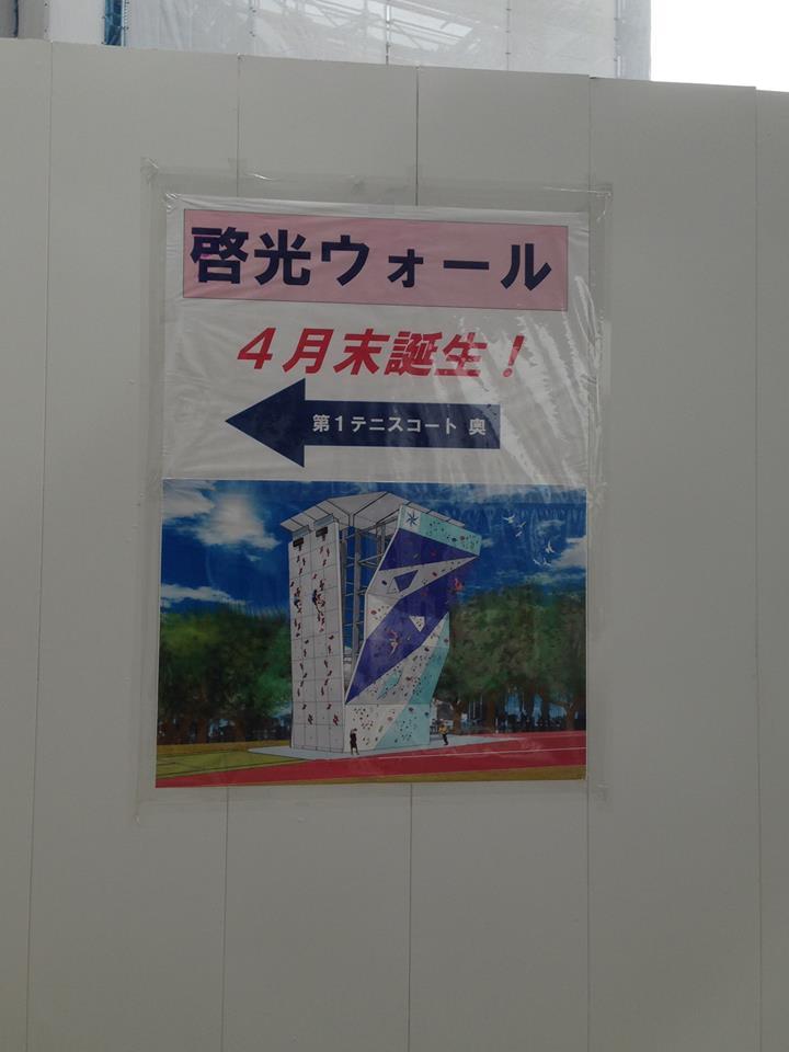 f:id:yShimizu:20170603160957j:plain