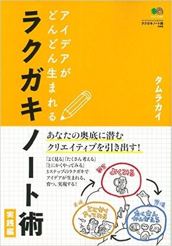 f:id:yShimizu:20170613163216j:plain