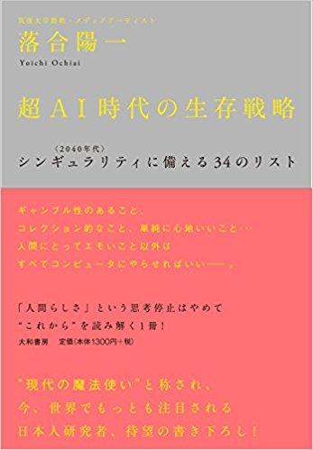 f:id:yShimizu:20170628172625j:plain