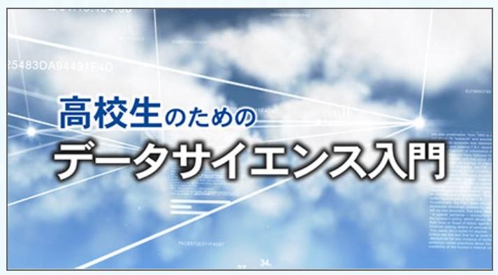 f:id:yShimizu:20170730005119j:plain