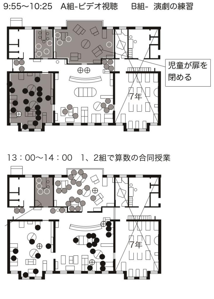 f:id:yShimizu:20170926124813j:plain