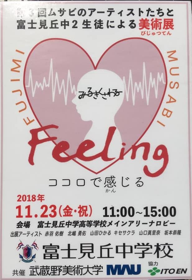f:id:yShimizu:20181220102935j:plain