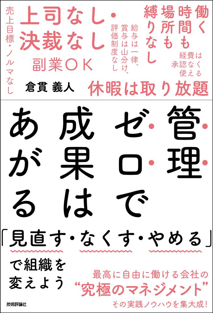 f:id:yShimizu:20190209014829j:plain