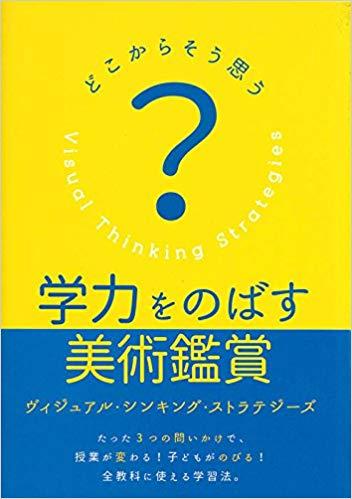 f:id:yShimizu:20190301015336j:plain