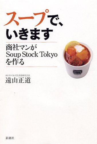 f:id:yShimizu:20200119151926j:plain