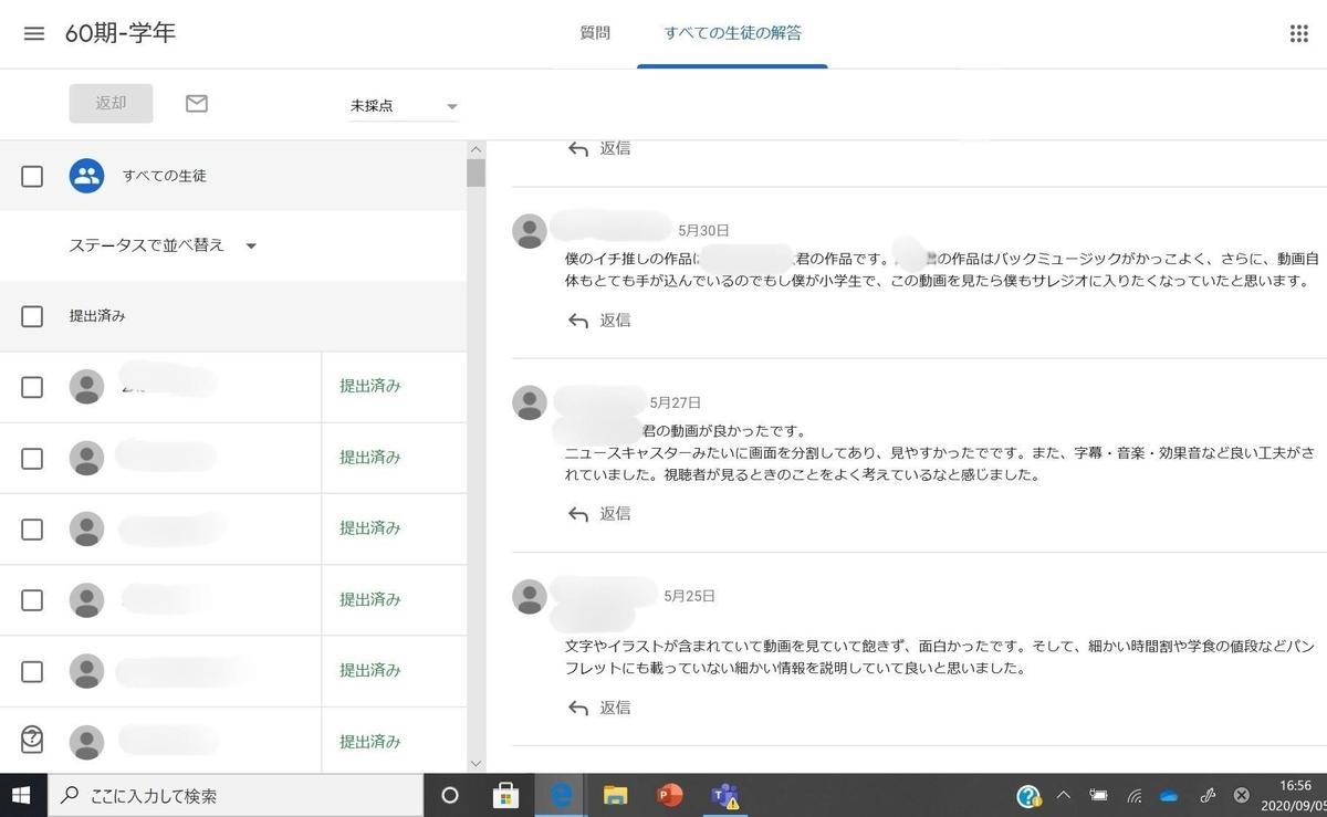 f:id:yShimizu:20201118171224j:plain