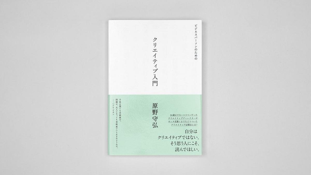 f:id:yShimizu:20210126192206j:plain