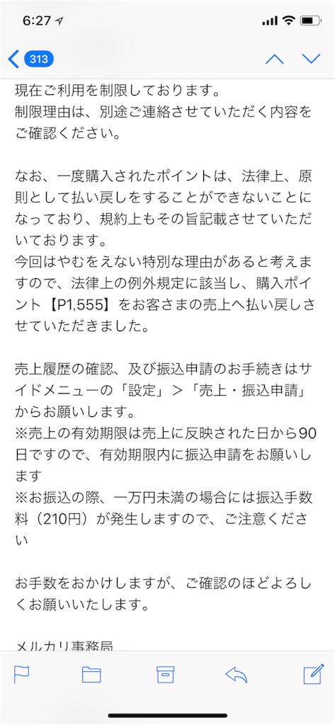 f:id:yTakeshi:20180808062914p:image