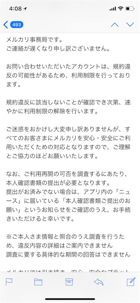 f:id:yTakeshi:20180812041014p:image