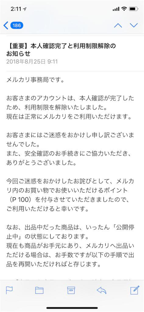 f:id:yTakeshi:20180829021404p:image