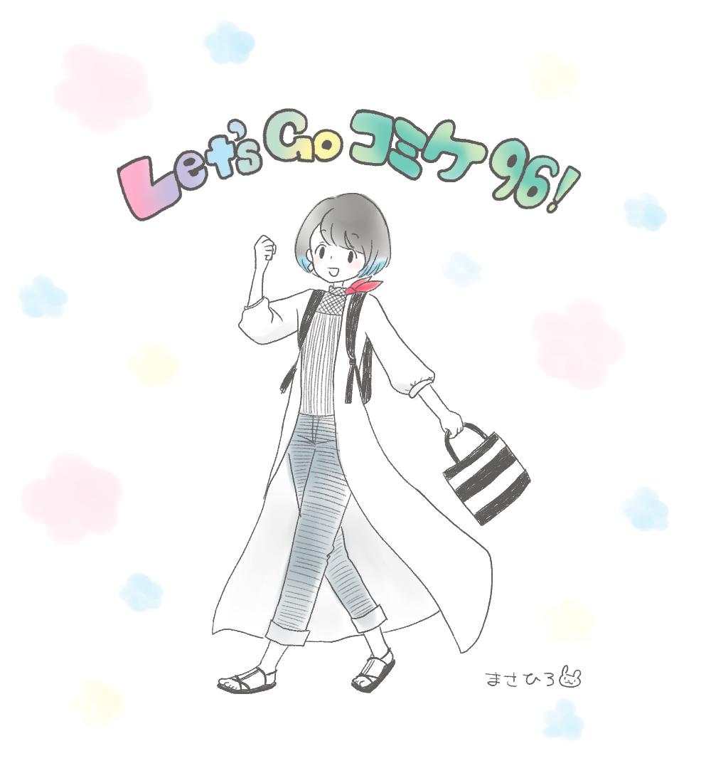 f:id:y_Masahiro:20190817225257j:plain