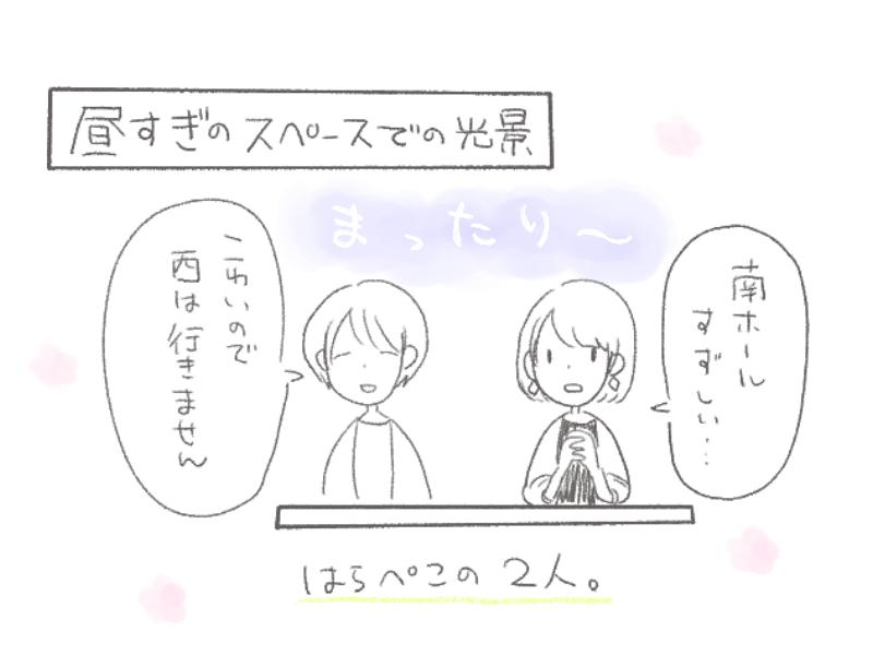 f:id:y_Masahiro:20190817225343j:plain