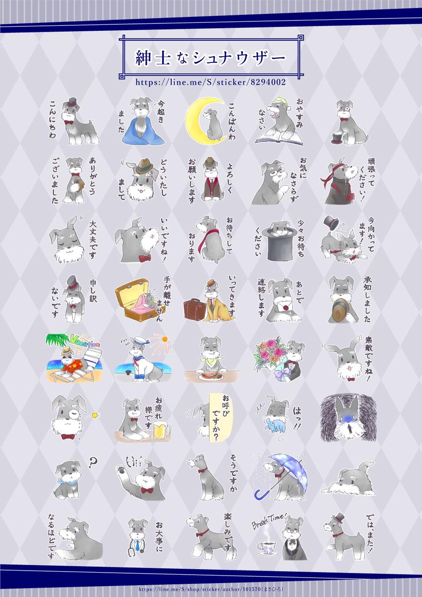 f:id:y_Masahiro:20190906221513j:plain