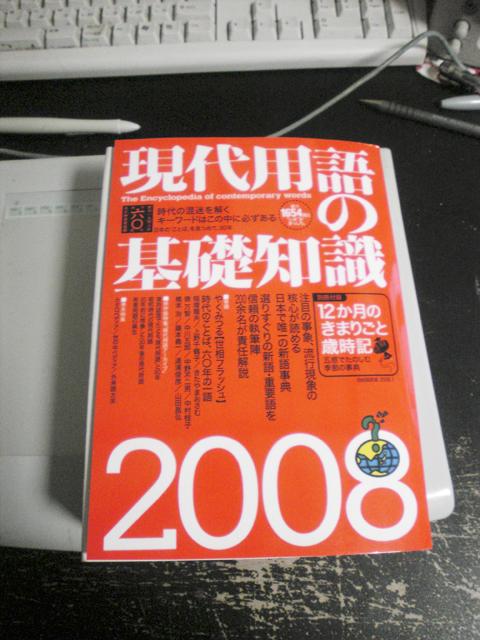 f:id:y_arim:20071219183203j:image