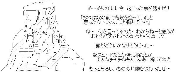 javascriptでアスキーアート生成 - demouth::blog