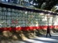 [おでかけ]明治神宮の酒樽