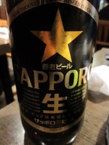 養老ビールという名の黒ラベル