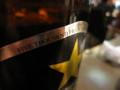 [ビール]養老ビールという名の黒ラベル