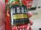 紅茶花伝のクリーミーいちご