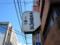 赤坂味一@船橋の看板