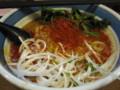 [ラーメン][西船橋]麺屋あらき竈の番人外伝の「限定」坦々麺
