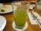 ビアホール ランチョン@神保町のお茶