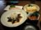蝦夷うさぎ@船橋のお料理いろいろ