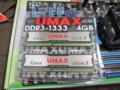 [AMD]新しいPCに使ったUMAXのメモリ