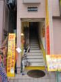 [西船橋]cafe agito@西船橋のエントランス