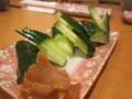 [鎌ヶ谷][串揚げ]大阪発串カツ酒場 まいど。@鎌ヶ谷大仏のきゅうり