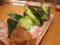 大阪発串カツ酒場 まいど。@鎌ヶ谷大仏のきゅうり