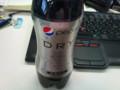 [Pepsi][コーラ]PepsiDryを買ってみた。