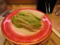 [大阪][回転寿司]大阪の回転寿司店で見つけた、白菜の漬け物寿司