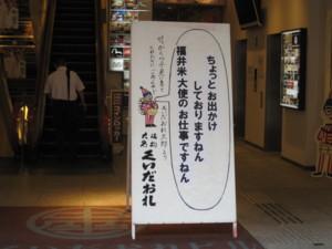 f:id:y_fudi:20110902003717j:image