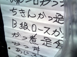 f:id:y_fudi:20110906203349j:image