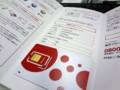 [楽天][日本通信]楽天ブロードバンドLTEのSIMカード。