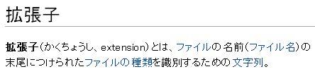 20110228144408