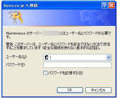 20110727120745