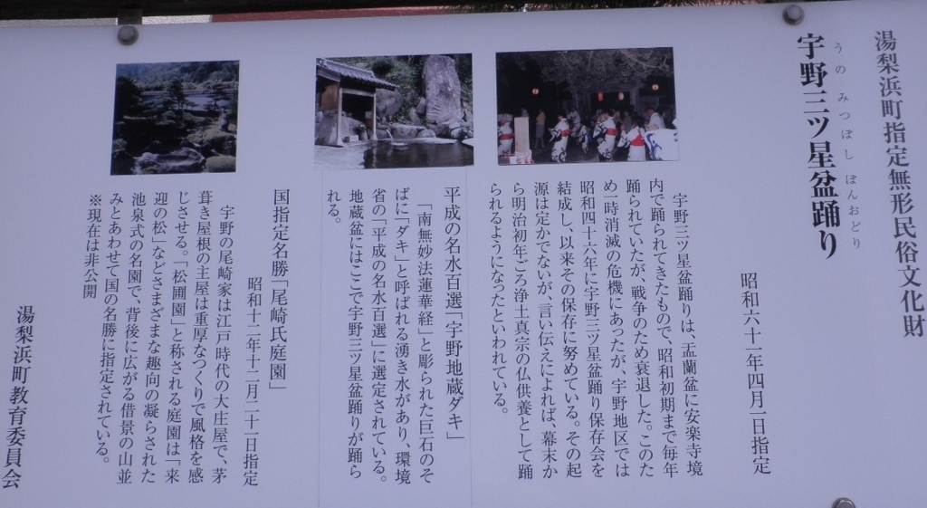 f:id:y_hamada:20110611141126j:plain