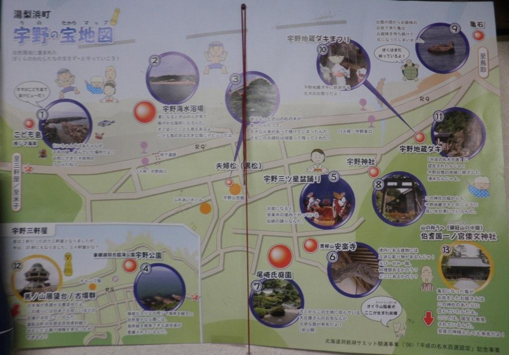 f:id:y_hamada:20110612070516j:plain