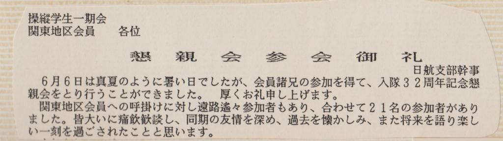 f:id:y_hamada:20160116093052j:plain