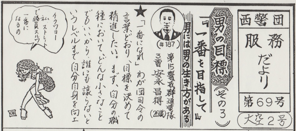 f:id:y_hamada:20160509093806j:plain