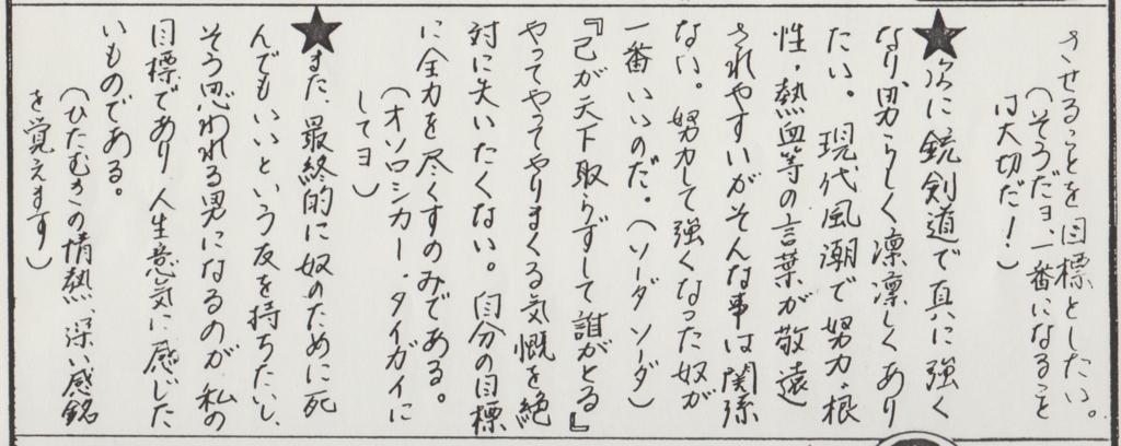 f:id:y_hamada:20160509094712j:plain