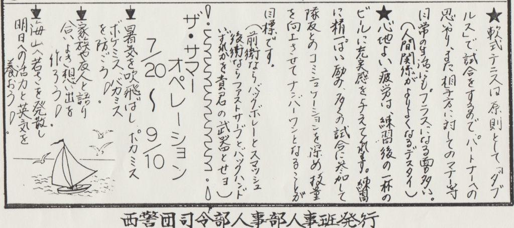 f:id:y_hamada:20160509095908j:plain