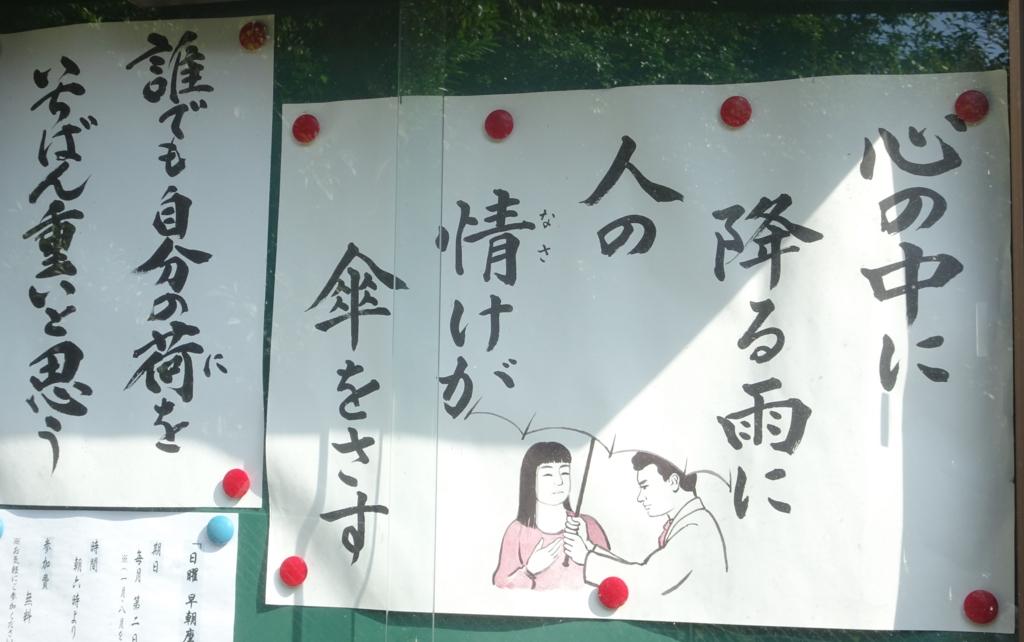 f:id:y_hamada:20160615074604j:plain