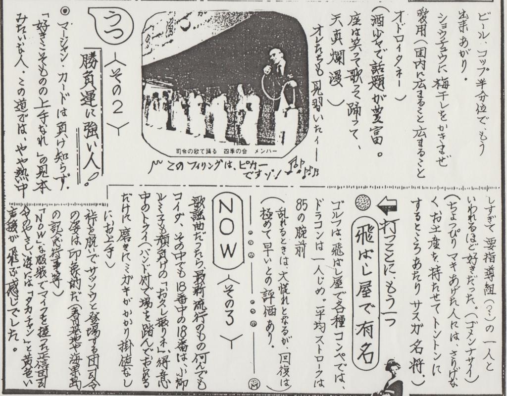 f:id:y_hamada:20160616191622j:plain