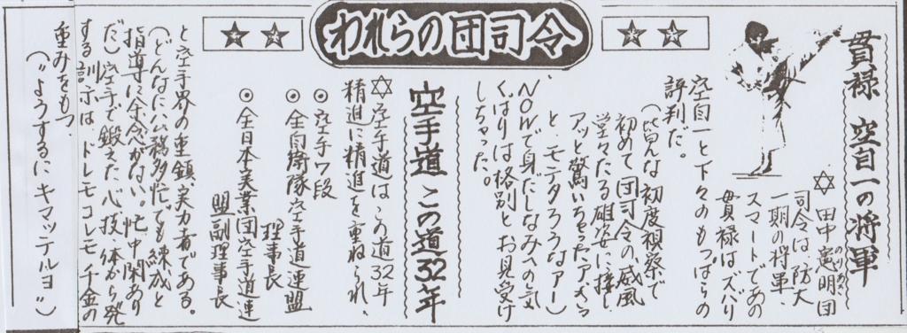 f:id:y_hamada:20160616204930j:plain