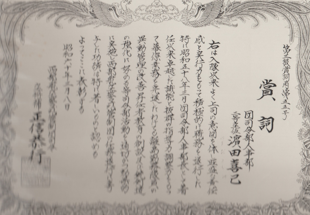 f:id:y_hamada:20160627230914j:plain